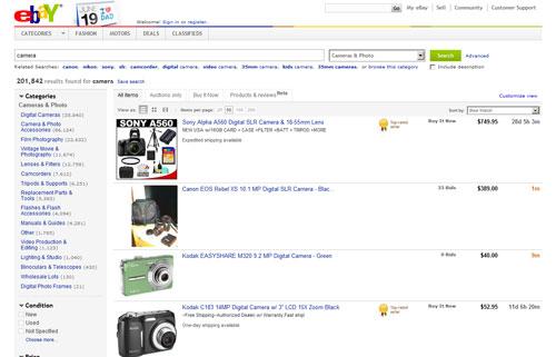 eBay screenshot
