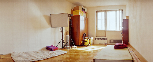 home photography studio