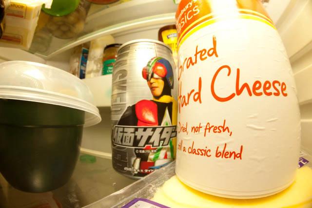 Inside the fridge