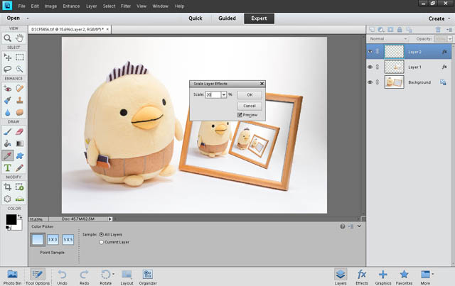 Adjusting the size of the inner shadow layer style in Photoshop Elements