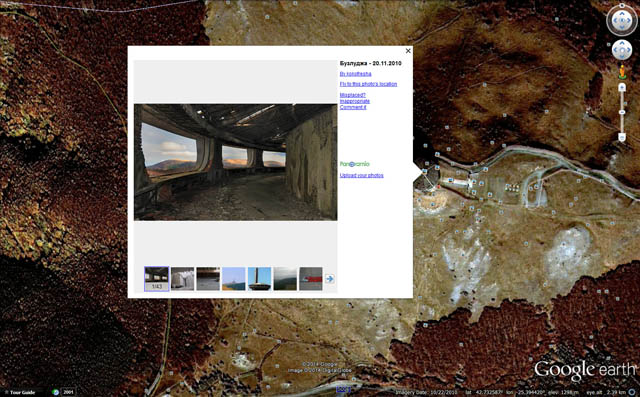 Viewing photos of an abandoned building in Google Earth