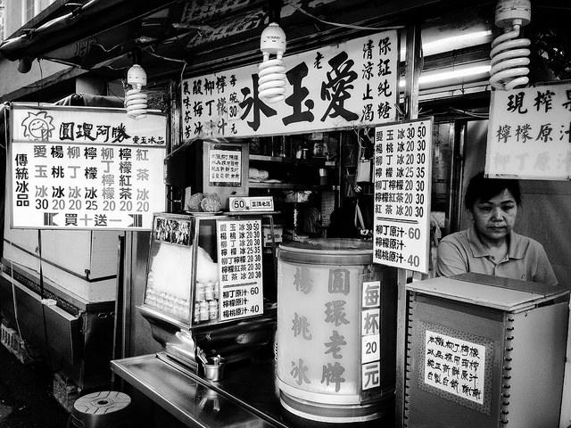 Snapshot of stand selling Jelly ice (愛玉氷), in Taipei, Taiwan, 隨拍, 台北, 台灣